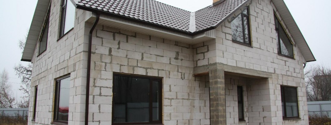 Комплектация газобетонного дома